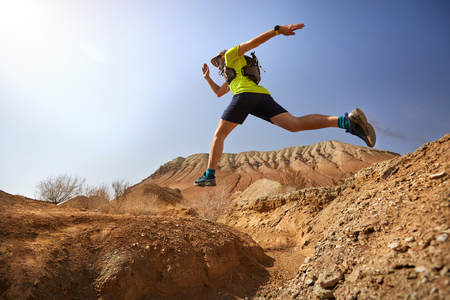 Ultra Running How To Run Faster Mindfully // Long Run Living