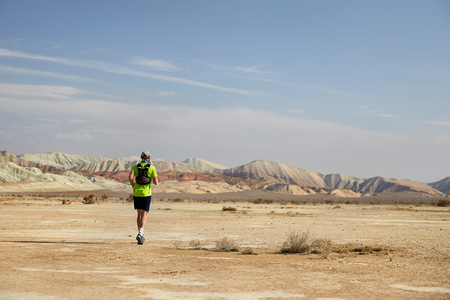 What Is Mindful Ultramarathon Running?